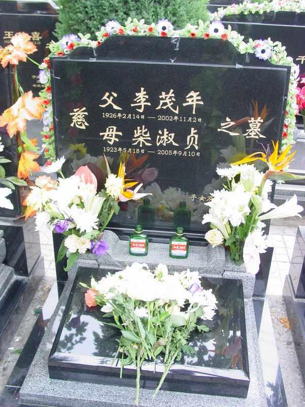 柴淑贞纪念馆照片
