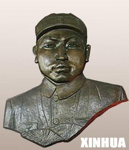 解放军高级将领张元寿将军纪念馆照片